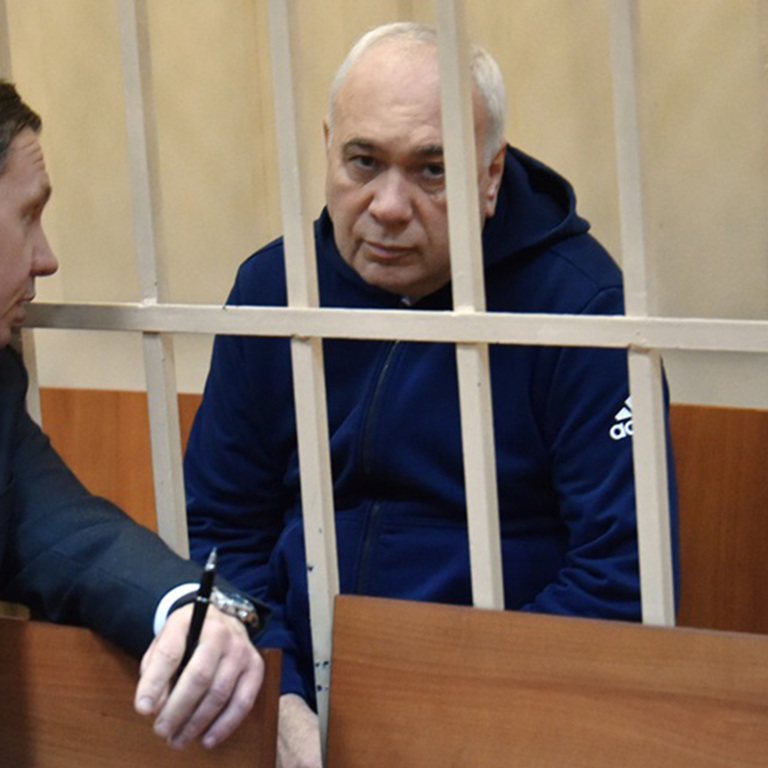 Григорий Рабинович www.rucriminal.info